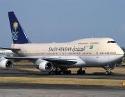 """""""السعودية"""": تخفيض أسعار التذاكر الجديدة للرحلات الداخلية بنسبة 24 %"""