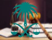 «النيابة العامة»: 3 حالات تستدعي تشديد عقوبة جريمة «التحرش»