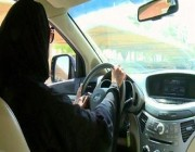 استشاري يقدم نصائح وتحذيرات مهمة للحامل قبل قيادة السيارة