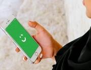 المرأة في السعودية تُباشر تجربة القيادة مع كريم
