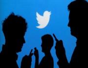 تويتر يحظر حسابات المستخدمين دون السن
