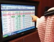سوق الأسهم يغلق منخفضًا بتداولات تجاوزت 2.8 مليار ريال