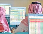 مؤشر الأسهم السعودية يواصل التراجع