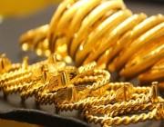 أسعار الذهب اليوم الاثنين .. عيار 21 يسجل 129.18 ريال