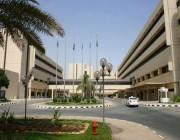 وظائف شاغرة للسعوديات في مدينة الملك فهد الطبية