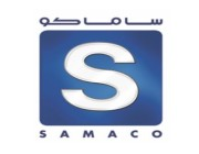 وظائف إدارية وهندسية شاغرة في شركة ساماكو