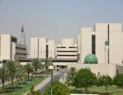 وظائف شاغرة للنساء في مدينة الملك فهد الطبية