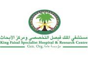 9 وظائف شاغرة في مستشفى الملك فيصل التخصصي بالرياض