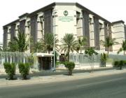11 وظيفة شاغرة في مستشفى الملك فيصل التخصصي بالرياض