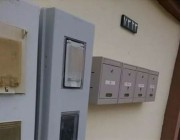 ما علاقة عداد الكهرباء بالاستفادة من منتجات وزارة الإسكان ؟