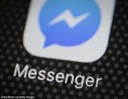 ميزة جديدة لكشف الحسابات المشبوهة على فيسبوك ماسنجر