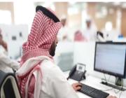 تفاصيل الوظائف الشاغرة بهيئة الصادرات السعودية