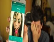 صورة ورسالة مخيفة تهدد مستخدمي واتساب .. هل تود اللعب معي؟!