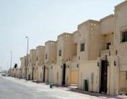 """""""الإسكان"""" تعلن إطلاق خيار شراء وحدات سكنية جاهزة من السوق"""