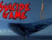 """الحادثة الثانية.. """"الحوت الأزرق"""" يغتال طفلة في المدينة"""