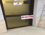 إغلاق مطعم بالخبر يرفض دخول الزبائن بالزي الوطني