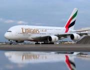وظيفة شاغرة لدى طيران الإمارات في جدة