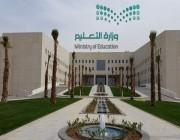 """""""التعليم"""": تكشف حقيقة دمج المراحل الدراسية وزيادة سنواتها"""