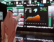 بنسبة تداول أقل من المتوقع .. سوق الأسهم السعودية يغلق مرتفعًا