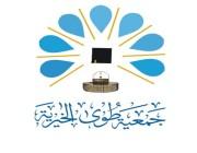 رد حاسم من طوى الخيرية بشأن نقل لحوم الأضاحي ببرادات تابعة لها