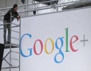 """مسمار جديد في نعش """"جوجل بلس"""""""