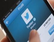 شاهد.. خاصية أمنية على تويتر لمعرفة من يستخدم الحساب غيرك