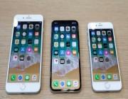 قائمة أسعار هواتف آيفون الجديدة