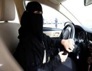 استطلاع: إقبال النساء على القيادة ضعيف