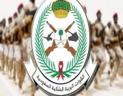 «الدفاع» تعلن توفر 15 وظيفة لدى قيادة القوات البرية.. الشروط والتفاصيل