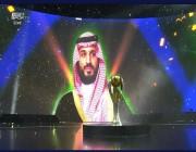 فيديو بمناسبة  تسمية الدوري لهذه السنة باسم سمو سيدي ولي العهد