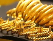 أسعار الذهب اليوم السبت .. عيار 24 يسجل 145.48 ريال