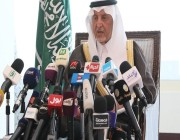 بالفيديو.. خالد الفيصل رداً على صحفي عراقي: نحن لا نطلب منكم ولا من غيركم شيئاً