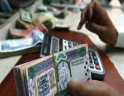 إلزام مصرف محلي بتعويض أحد عملائه بـ 25 ألف ريال ببريدة