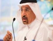 وزير الطاقة ينفي ما تردد عن نية إلغاء الطرح الأولي العام لأرامكو