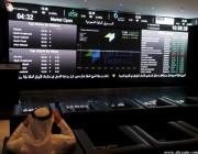سوق الأسهم يغلق منخفضًا بتداولات تجاوزت 2.6 مليار ريال