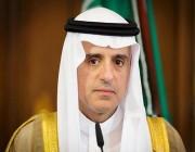 ألمانيا تطلب عودة التعاون مع السعودية .. والجبير يوجه الدعوة لوزير الخارجية لزيارة المملكة