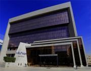 غرفة الرياض تطرح 450 وظيفة للجنسين بالقطاع الخاص