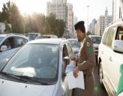 موعد تنفيذ العقوبات على السيارات الحاملة ملصقات دعائية