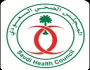 وظائف إدارية شاغرة في المجلس الصحي السعودي