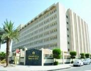 وزارة العدل تدعو 93 متقدمًا لوظائفها للاستعلام عن النتيجة عبر هذا الرابط