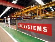 وظائف تعليمية وفنية شاغرة لدى شركة BAE SYSTEMS