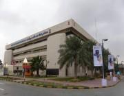 وظائف شاغرة في مستشفى الملك فهد بالدمّام