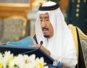 برئاسة الملك .. مجلس الوزراء يوافق على تعديل نظامي مكافحة الرشوة وإيرادات الدولة