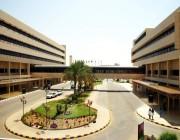 وظائف صحية شاغرة للجنسين في مدينة الملك فهد الطبية