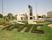 6 وظائف صحية شاغرة لدى مدينة الملك فهد الطبية