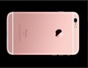 تحديث iOS 12 يسمح لأبل باختراق هاتفك الأيفون