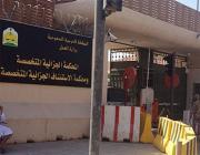 """تغيير حكومة السعودية أبرزها.. توجيه 37 اتهاما لمساعد أمين """"اتحاد علماء المسلمين"""""""