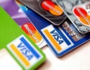تعرف على أنواع الحسابات البنكية وشروط فتحها.. ولماذا يتعين على كل فرد فتح حساب؟
