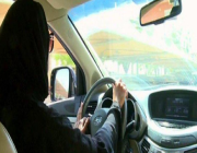 """""""منعًا لاستغلالهن"""".. قرار جديد من """"مرور البحرين"""" بشأن تدرب السعوديات على القيادة!"""