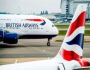 اختراق الخطوط الجوية البريطانية والشركة تعد بتعويض المتضررين
